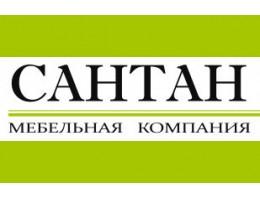 Мебель фабрики Сантан в Донецке ДНР