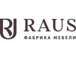 Мебель RAUS в ДНР